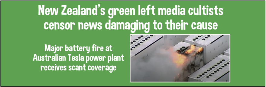 Major battery fire at Australian renewable energy station not reported by NZ media
